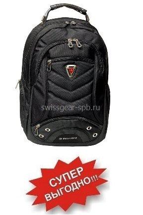 Рюкзаки онлайн магазин спб tatonka crest рюкзаки