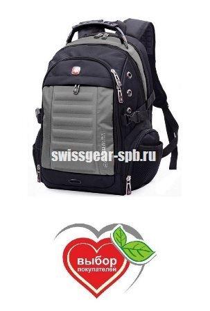 Магазин рюкзаки для подростков в спб парапланерный рюкзак подвеска
