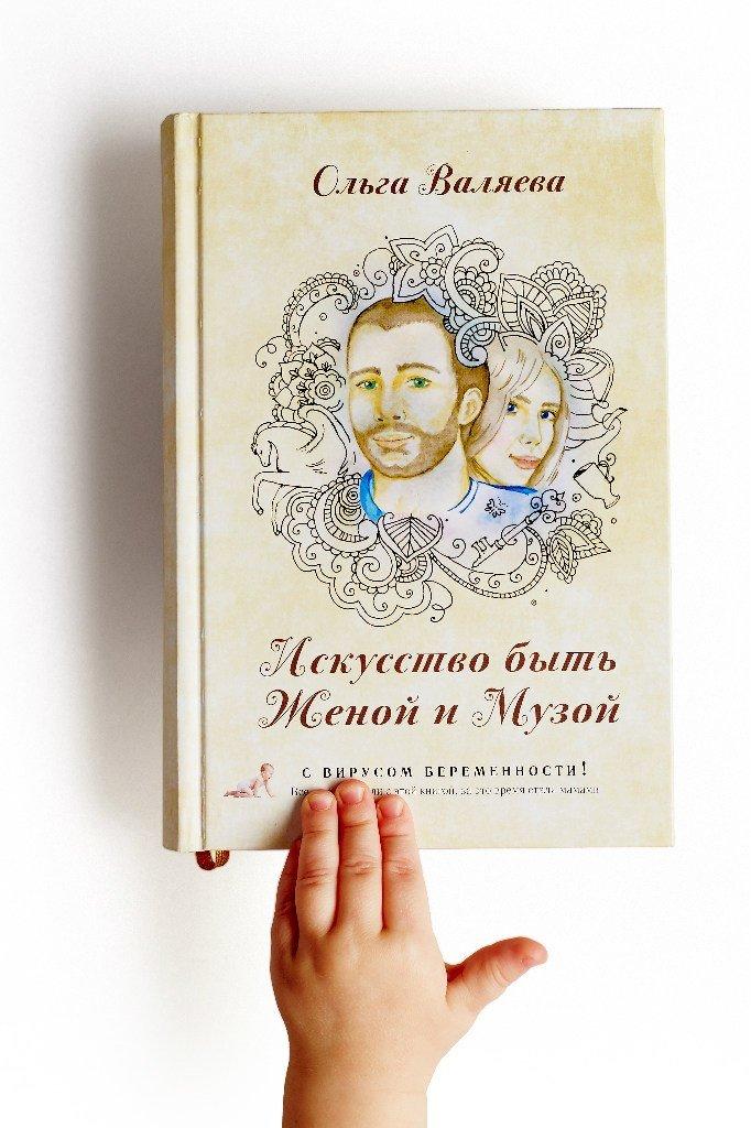 Ольга валяева книги скачать бесплатно doc
