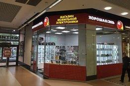 включатся сенсорный хорошая связь санкт-петербург каталог товаров спб название статьи