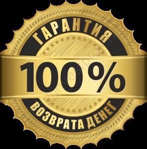 Заработок на словах 100 слов 50 000 рублей без вложений