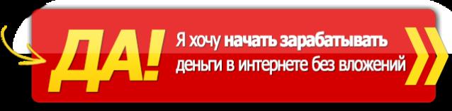 http://u0.platformalp.ru/s/4213bkj061/8ba6c657b03fc7c8dd4dff8e45defcd2/3e2ac5b2dcab1d2b2e0b52ed5589608e.png